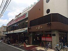 MARUSHO代々木上原駅前店(400m)