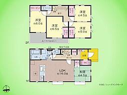 聖蹟桜ヶ丘駅 4,690万円