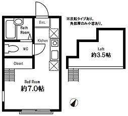 ハーミットクラブハウスマックスII 横浜国大徒歩圏[203号室]の間取り