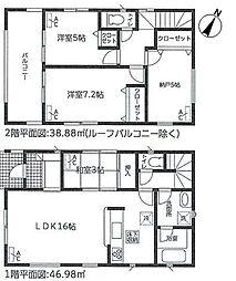 味岡駅 2,790万円