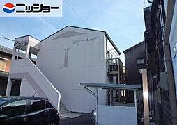 ツリービレッジ[2階]の外観