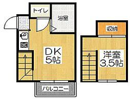 京都府京都市西京区川島北裏町の賃貸アパートの間取り