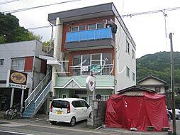 松本マンション(高見町)[2階]の外観