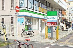 ファミリーマート植田駅前店まで140m
