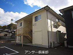 【敷金礼金0円!】筑豊電気鉄道 東中間駅 徒歩18分
