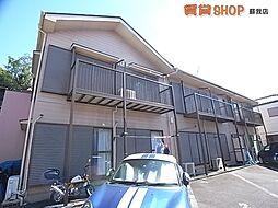 千葉県千葉市中央区南町3丁目の賃貸アパートの外観