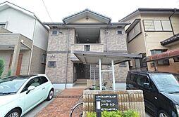 愛知県名古屋市中川区中須町の賃貸アパートの外観