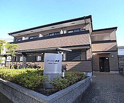 京都府京都市西京区御陵北山下町の賃貸マンションの外観