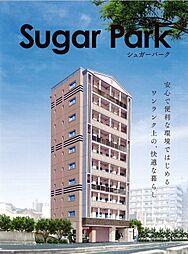 Sugar Park[10階]の外観