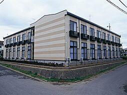 コンフォートフレア[2階]の外観