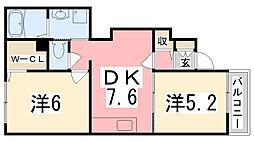 的形駅 4.4万円