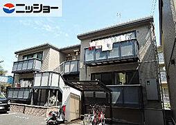 レトア清須[2階]の外観