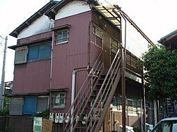 神奈川県横浜市鶴見区朝日町1丁目の賃貸アパートの外観