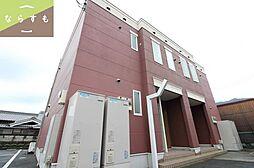奈良県御所市櫛羅の賃貸アパートの外観