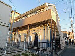 サンアベニュー町田[2階]の外観