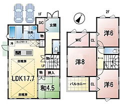 東海道・山陽本線 草津駅 バス13分 下笠中央下車 徒歩3分