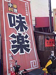 [タウンハウス] 兵庫県神戸市西区王塚台5丁目 の賃貸【兵庫県 / 神戸市西区】の外観