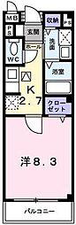 モン・マリーノⅡ[2階]の間取り