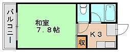 第1みのはらビル[2階]の間取り