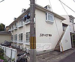 京都府京都市右京区嵯峨苅分町の賃貸アパートの外観
