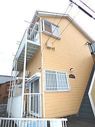 コスモハウス[2階]の外観