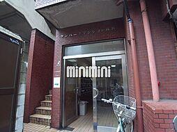 サンパークマンション高宮[6階]の外観