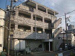 セル エ ポアブル[3階]の外観