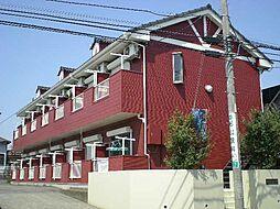ガーデンハイツI[2階]の外観