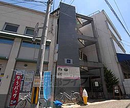 京都府京都市東山区渋谷通東大路東入下馬町の賃貸マンションの外観