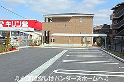 大阪府交野市私部西1丁目の賃貸アパートの外観
