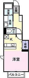 ベラーノ[1階]の間取り