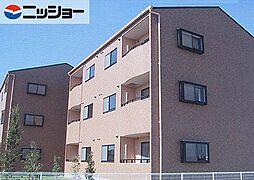 セピアコート[2階]の外観