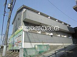 神奈川県座間市さがみ野1丁目の賃貸アパートの外観