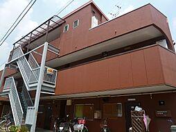 南浦マンション[3階]の外観