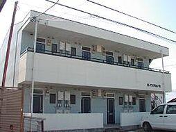 ハイツタカノII[2階]の外観