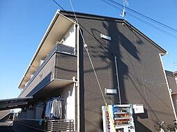 栃木県宇都宮市峰3の賃貸アパートの外観