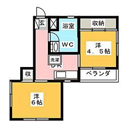 マンション磯田
