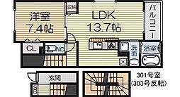 JR阪和線 和泉府中駅 徒歩16分の賃貸アパート 3階1LDKの間取り