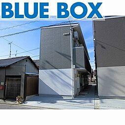[テラスハウス] 愛知県清須市西枇杷島町北二ツ杁 の賃貸【/】の外観
