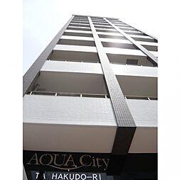 アクアシティ大博通[205号室]の外観
