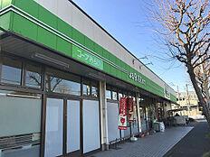 ミニコープ鶴川店まで254m