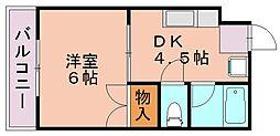 アップルハイム[3階]の間取り