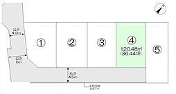 東村山市久米川町2丁目・全5区画 建築条件なし土地 4区画