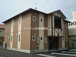 岡山県岡山市北区白石東新町の賃貸アパートの外観