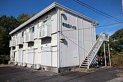 高野駅 2.5万円