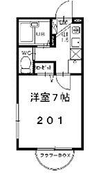 ファーストコート[2階]の間取り