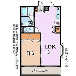 コンフォート・パーシモン[2階]の間取り