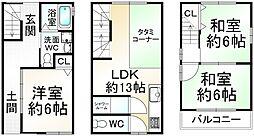 清水五条駅 4,800万円