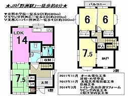 野洲駅 2,480万円