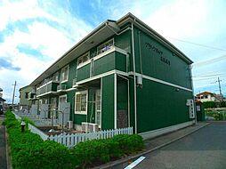 土山駅 5.7万円